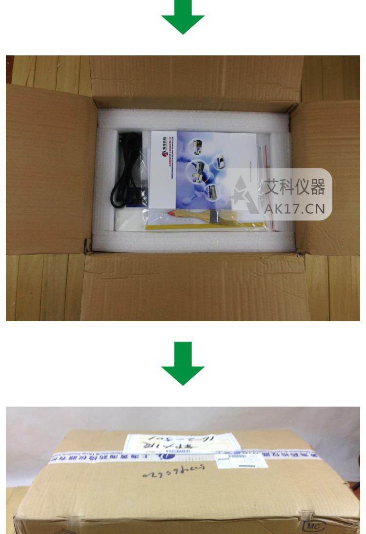 上海黄海药检YPD-200C型片剂硬度仪 药片硬度计 硬度检测仪